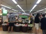 新宿京王百貨店内にある自然食品の店F&F