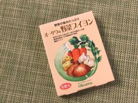 うまみが断然UP↑オーサワの野菜ブイヨン