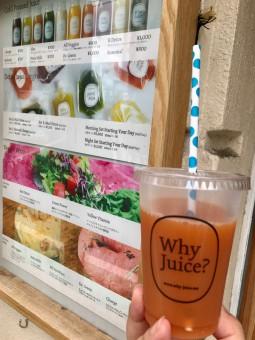 代官山の 【why juice?】でビタミン補給