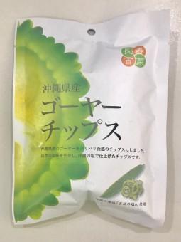 ウワサの沖縄特産販売【東村産ゴーヤーチップス】